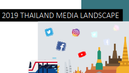 泰國媒體概況(2019)