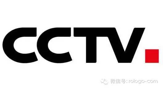 CCTV正式更换新LOGO,样式大变意义何在?