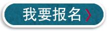 美通社邀请您参加中国网络与社交媒体监测 CMM 线上演示会
