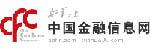 中国金融信息网