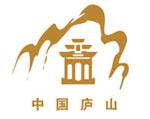 庐山旅游局