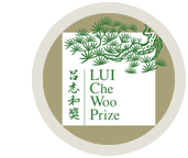 LUI Che Woo Prize - Prize for World Civilisation Inaugural Prize Presentation Ceremony