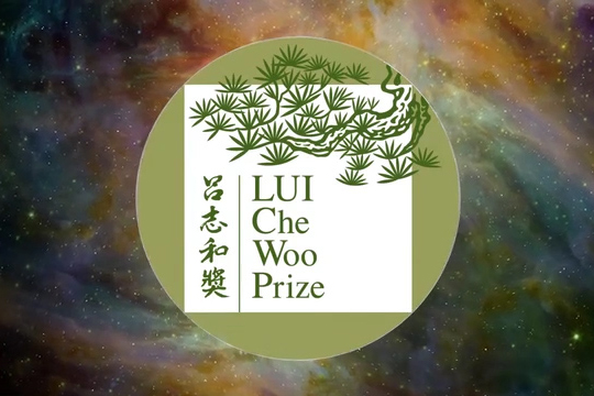 LUI Che Woo Prize - Prize for World Civilisation Announces 2017 Prize Laureates and 2018 Specific Areas of Focus -- /PRNewswire/