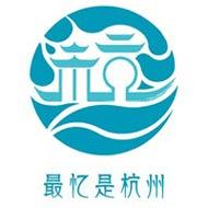新起点,杭州旅游国际化再出发