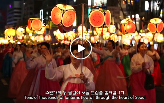 Experience 1,200 Year Old Lantern Festival to Celebrate Buddhas Birthday in Seoul, the Capital of South Korea