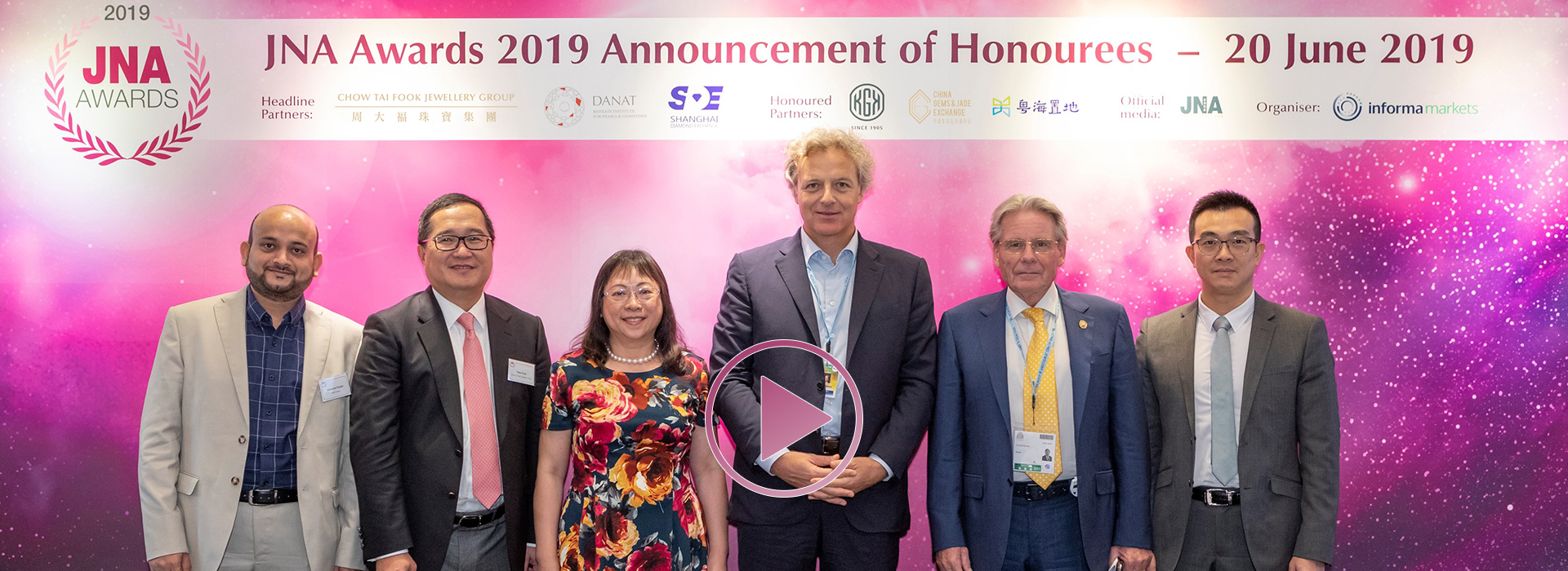 2019 Honouree Announcement